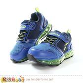 男童鞋 中大兒童氣墊緩震運動鞋 魔法Baby