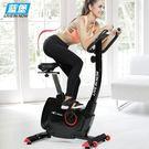 靜音磁控室內健身自行車igo『韓女王』
