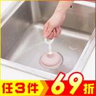 廚房水槽下水道管路阻塞疏通器 (顏色隨機)【AE02694】聖誕節交換禮物 i-Style居家生活