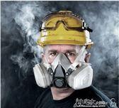 防塵口罩  6200防毒面具防護口罩防甲醛霧霾農藥化工汽車噴漆防毒面罩 新年禮物大購物