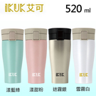 IKUK艾可 陶瓷保溫杯大彈蓋520ml 四色可選