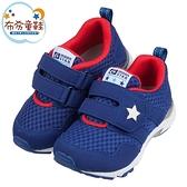《布布童鞋》Moonstar日本深藍色3E楦兒童機能運動鞋(16~21公分) [ I1K595B ]