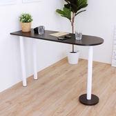 蛋頭形餐桌 洽談桌 吧台桌(深40x寬120x高75/公分)PVC防潮材質(二色) MIT台灣製TB40120RH