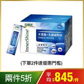 白蘭氏 木寡醣+乳酸菌粉狀高纖配方60入/盒 益生菌 14006024