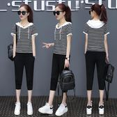 夏季運動服套裝新款韓版休閒寬鬆條紋短袖七分褲兩件套 QQ1407『MG大尺碼』