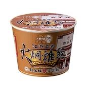 【小廚師慢食麵】火烔雞麵 (300g*6桶/箱)