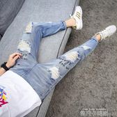 夏季破洞淺藍色9九分牛仔褲男士韓版修身青少年小腳褲潮男裝褲子 依凡卡時尚