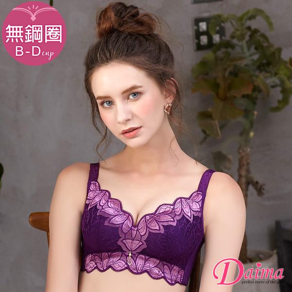 內衣 典雅盛宴(B-D)性感雙色緹花蕾絲無鋼圈爆乳內衣(紫)【黛瑪Daima】