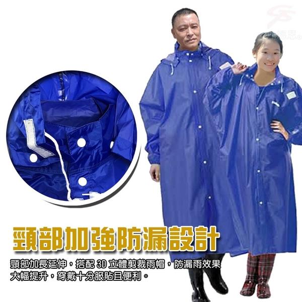 金德恩 達新牌 達新馳全開式披肩尼龍連身雨衣XL-4XL/多色可選/藍/綠/橘/紅/黃