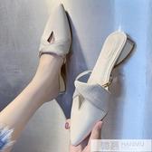 懶人半拖鞋女夏2020新款韓版百搭包頭V口時尚外穿粗跟尖頭穆勒鞋 韓慕精品