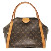 LOUIS VUITTON LV 路易威登 原花三層手提肩背包 Marais MM M41070 【BRAND OFF】