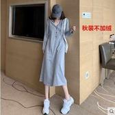 秋冬新款維多利亞法式復古桔梗長裙連身裙很仙氣質衛衣裙 韓國時尚週