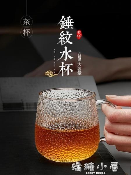悅物手工耐熱玻璃茶具錘紋茶杯耐高溫玻璃杯防爆涼水杯涼杯杯子  YTL  嬌糖小屋