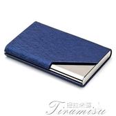 名片夾/卡包-名片夾男士女式商務名片夾大容量時尚創意訂製刻字金屬名片盒 提拉米蘇