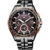 CITIZEN Eco-Drive  航空地堡時尚電波腕錶-AT9096-73E