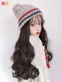 假發女長發冬季假發帽子一體時尚長卷發大波浪逼真自然 『洛小仙女鞋』
