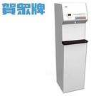 【南紡購物中心】賀眾牌  微電腦冰溫熱落地型磁化飲水機 UR-632AW-1