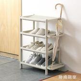 鞋架 多層簡易防塵塑料組裝鞋架子客廳浴室鞋架 ZB644『美好時光』