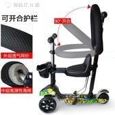 米逗五合一加高輪兒童滑板車大座椅三輪可坐踏板滑輪車閃光 YJT
