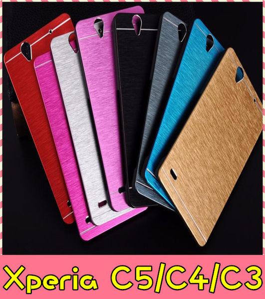 【萌萌噠】SONY Xperia C5 Ultra 金屬拉絲手機殼 PC硬殼 髮絲紋層次質感 手機殼 手機套 外殼