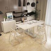餐桌 北歐伸縮折疊餐桌椅組合簡約現代實木腳家具小戶型餐桌長方形飯桌jy【店慶八八折】