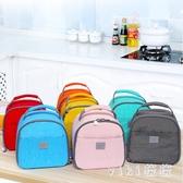 便當包 飯盒袋子保溫手提餐小學生帶飯的飯包鋁箔加厚手拎可愛日式 LC3727 【VIKI菈菈】