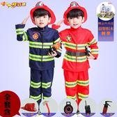 小消防員演出服兒童職業體驗角色扮演服裝幼兒園表演cosplay套裝  沸點奇跡