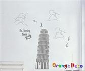 壁貼【橘果設計】比薩鐵塔 DIY組合壁貼 牆貼 壁紙 壁貼 室內設計 裝潢 壁貼