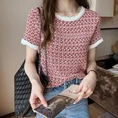 冰絲上衣-敲美膩初戀冰絲短袖t恤女2020春夏新款修身半袖打底針織衫上衣潮