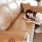 夏季沙發墊藤竹席涼席坐墊夏天防滑沙發套
