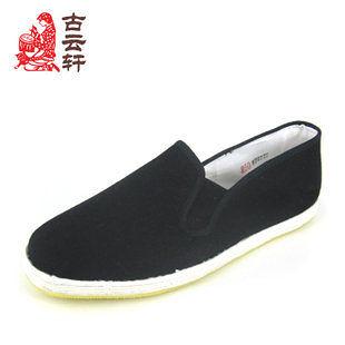 傳統布鞋耐磨防滑休閑吸汗