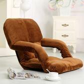 (好康免運)創意迷你懶人沙發單人折疊床上靠背椅榻榻米日式休閒懶人椅子xw