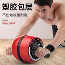 健腹輪男士回彈運動健身器材家用腹肌輪女收...