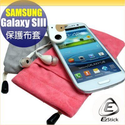 【EZstick】超細纖維手機布套+酷狗整線夾組 SAMSUNG Galaxy SIII S3 適用