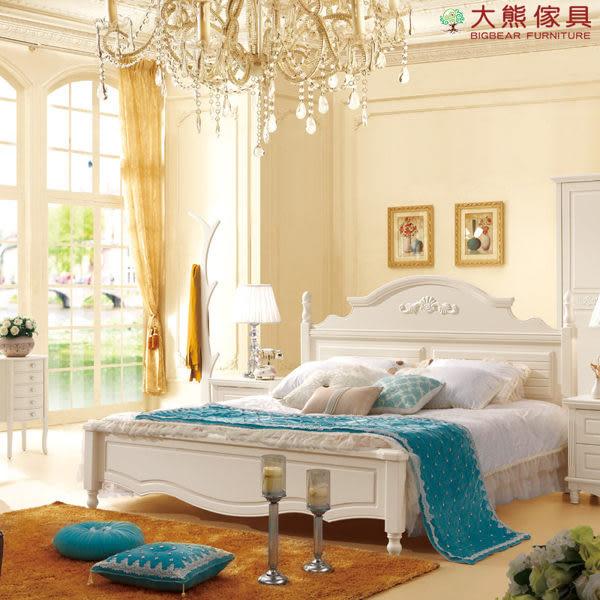 【大熊傢俱】2868 韓戀 韓式五尺床 床架 公主床 雙人床 田園田園風 歐式床 另售四 六尺床 化妝台