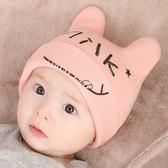 嬰兒帽子0-3-6-12個月新生兒帽子秋冬寶寶帽子1-2歲韓版男女童帽