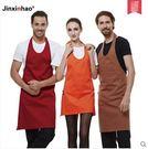 圍裙韓版時尚布藝廚房家居男女圍腰可愛廚師咖啡店個性工作服