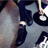 春季高筒全黑色帆布鞋女平底百搭潮韓版學生魔術貼休閒鞋繫帶板鞋【小艾新品】