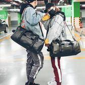旅行袋出差短途行李包男健身包女手提包圓筒包斜背包運動包 愛麗絲精品