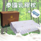 枕頭。泰國乳膠枕 M01-18001【伊家伊生活美學】