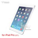 【現貨】Metal-Slim iPad Pro 9.7 0.33mm 鋼化玻璃 螢幕保護貼