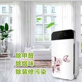 空氣凈化器   齊家 空氣凈化器 家用臥室 除霧霾 PM2.5 甲醛 負離子殺菌   玩趣3C