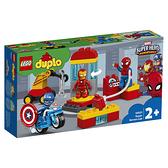 樂高積木 LEGO《 LT10921》Duplo 得寶系列  - Super Heroes Lab╭★ JOYBUS玩具百貨