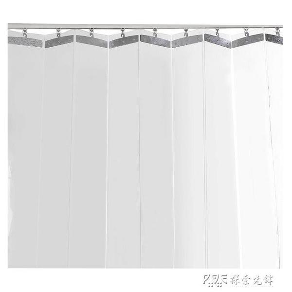 空調門簾隔斷簾商用可滑動折疊防冷氣擋風透明塑料PVC軟家用推拉 探索先鋒