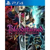 【預購PS4】血咒之城:暗夜儀式《中文版》