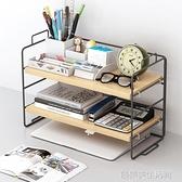 桌面置物架桌上書架簡易餐桌多層整理收納架簡約學生辦公桌小架子 優樂美