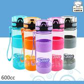 寶石牌Tritan水壺兒童水壺600cc運動水壺水杯媲美太和工房-大廚師百貨