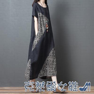 棉麻洋裝 夏季新款民族風印花大碼棉麻連衣裙中長款寬鬆洋氣拼接短袖亞麻裙 快速出貨