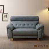 (熱賣限量:2組)日本直人木業-ALEX高椅背鐵灰色防潑水/防污/貓抓布實用兩人沙發