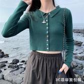 百思朵墨綠色針織外套泫雅高腰短款露臍單排扣小眾針織開衫小外套潮 EY11464『3C環球數位館』